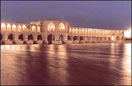 Isfahan, Iran tour & travel
